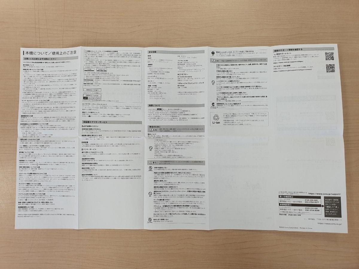 f:id:itokoichi:20201024144441j:plain
