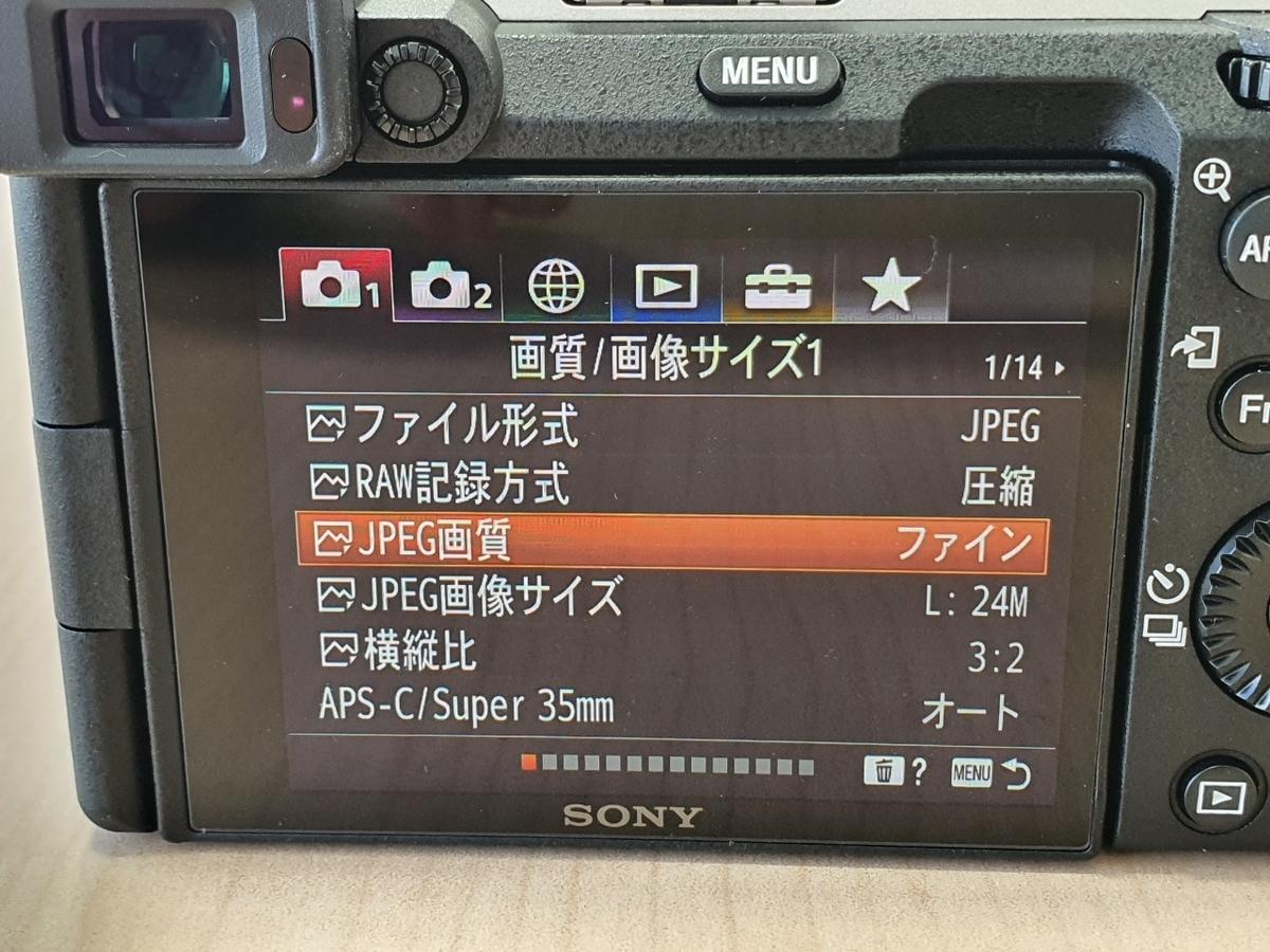 f:id:itokoichi:20201024165755j:plain