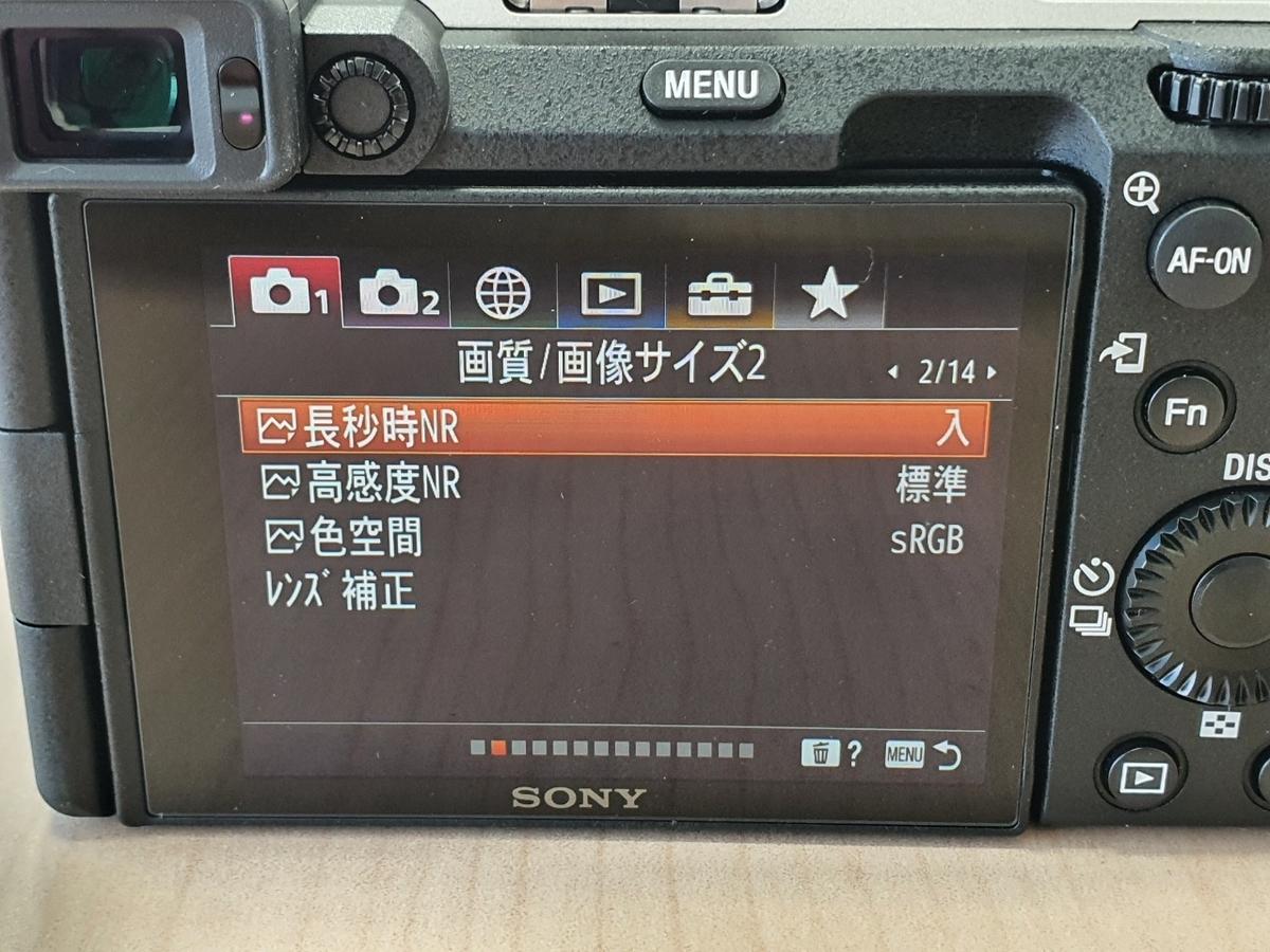 f:id:itokoichi:20201024165808j:plain