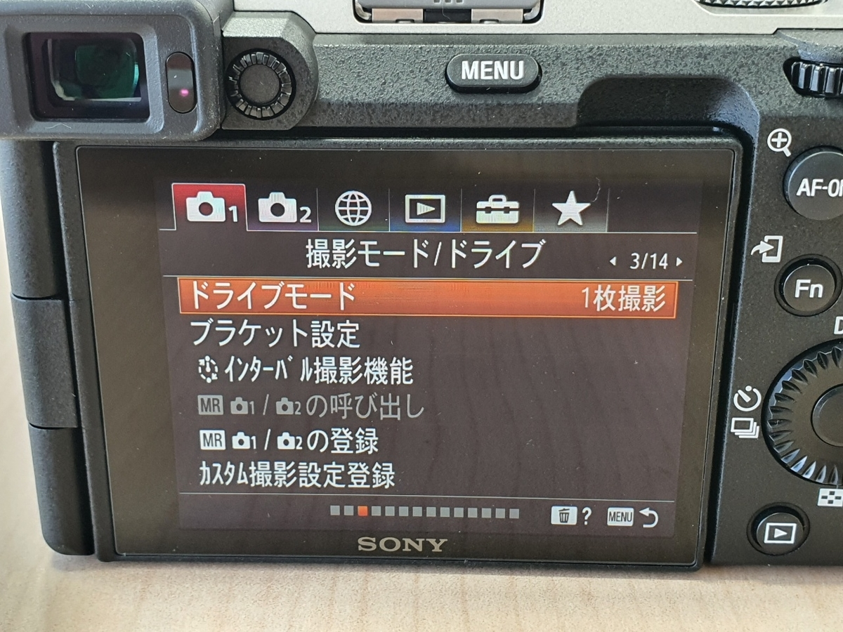 f:id:itokoichi:20201024165820j:plain