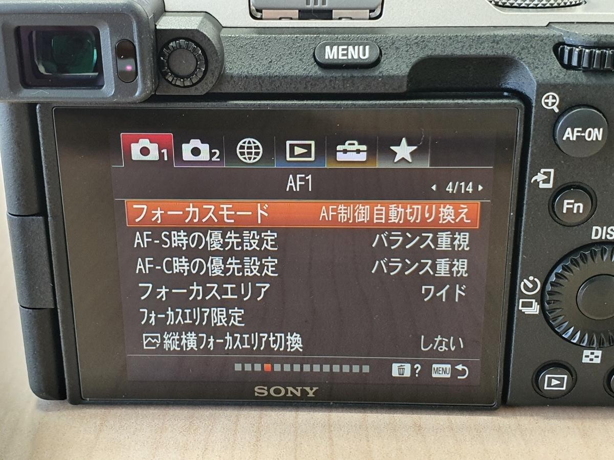 f:id:itokoichi:20201024165834j:plain