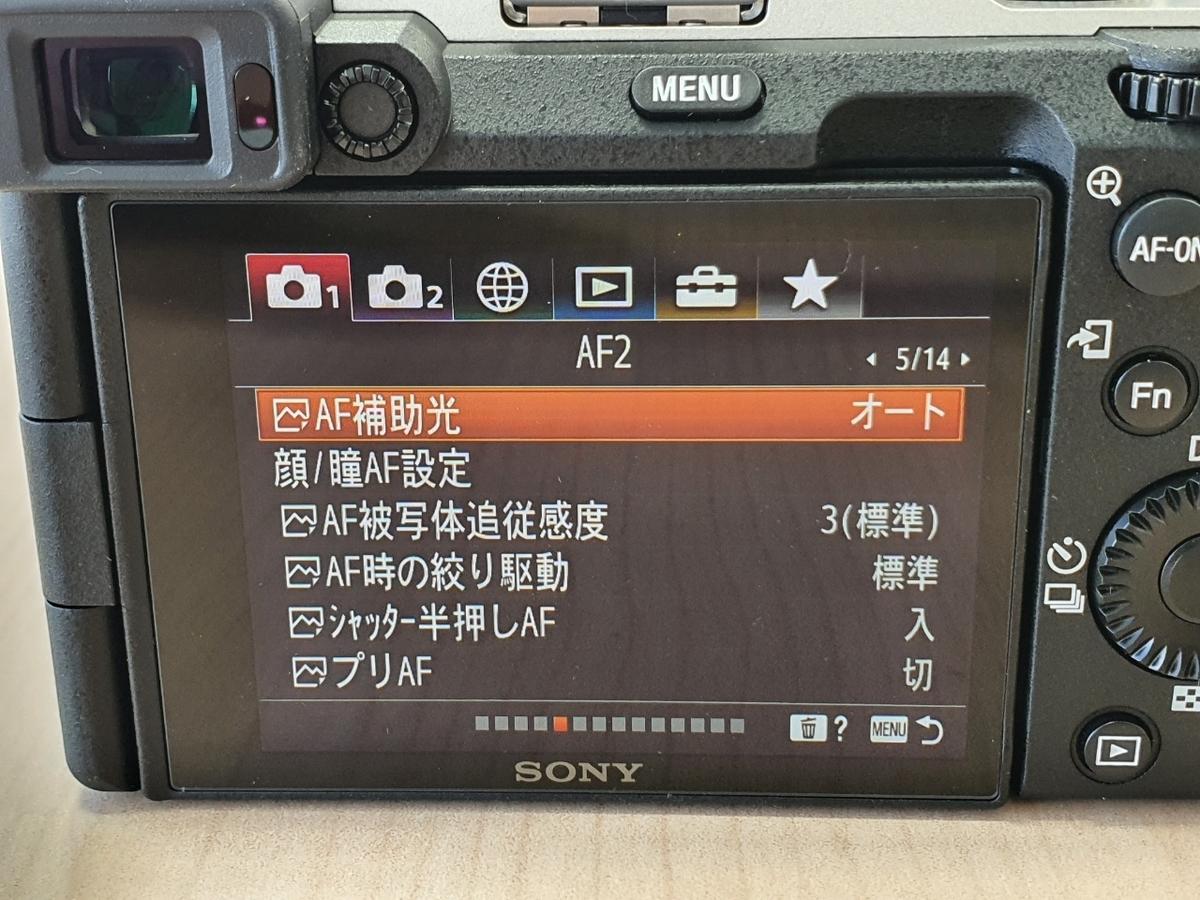 f:id:itokoichi:20201024165848j:plain