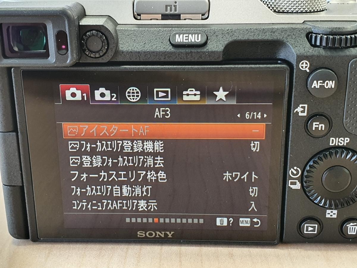 f:id:itokoichi:20201024165902j:plain