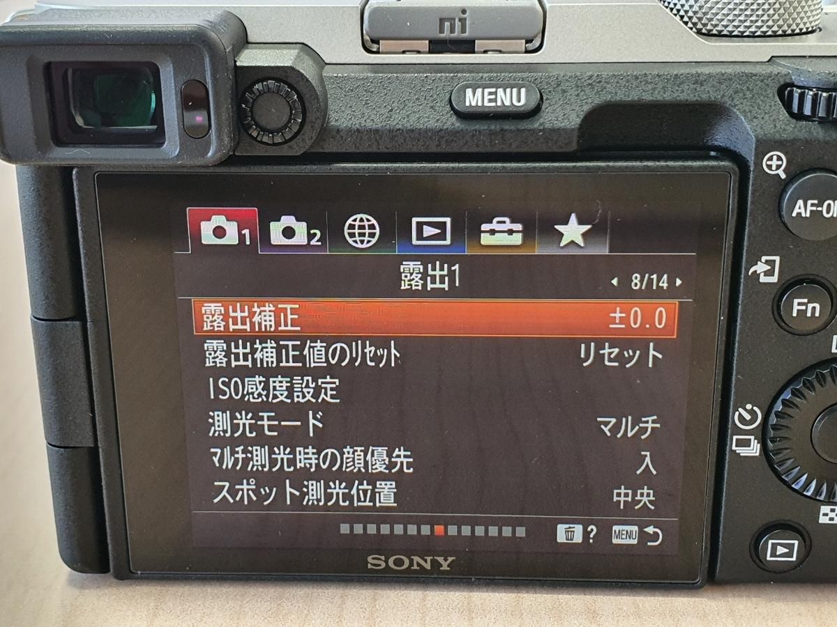 f:id:itokoichi:20201024165938j:plain