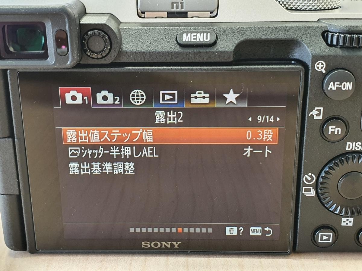 f:id:itokoichi:20201024165950j:plain