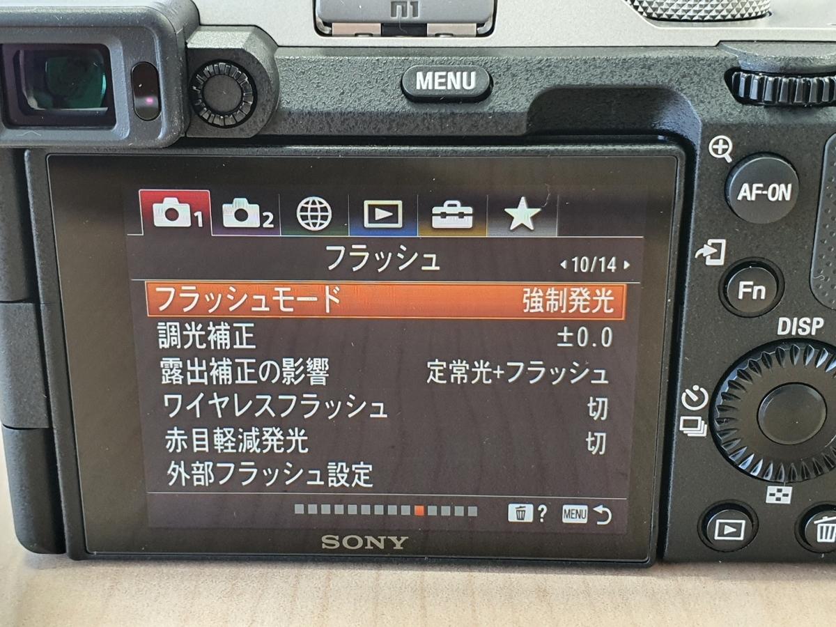 f:id:itokoichi:20201024170004j:plain