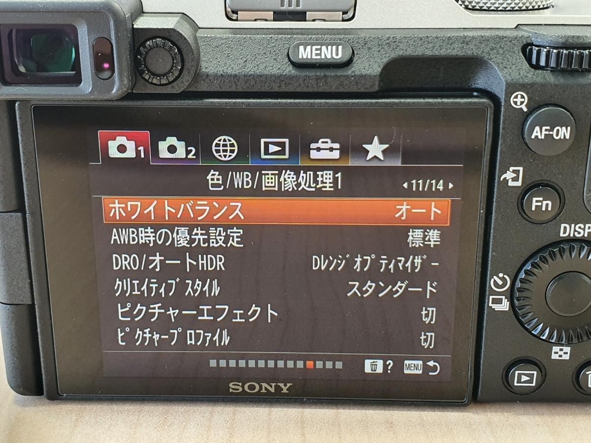 f:id:itokoichi:20201024170020j:plain