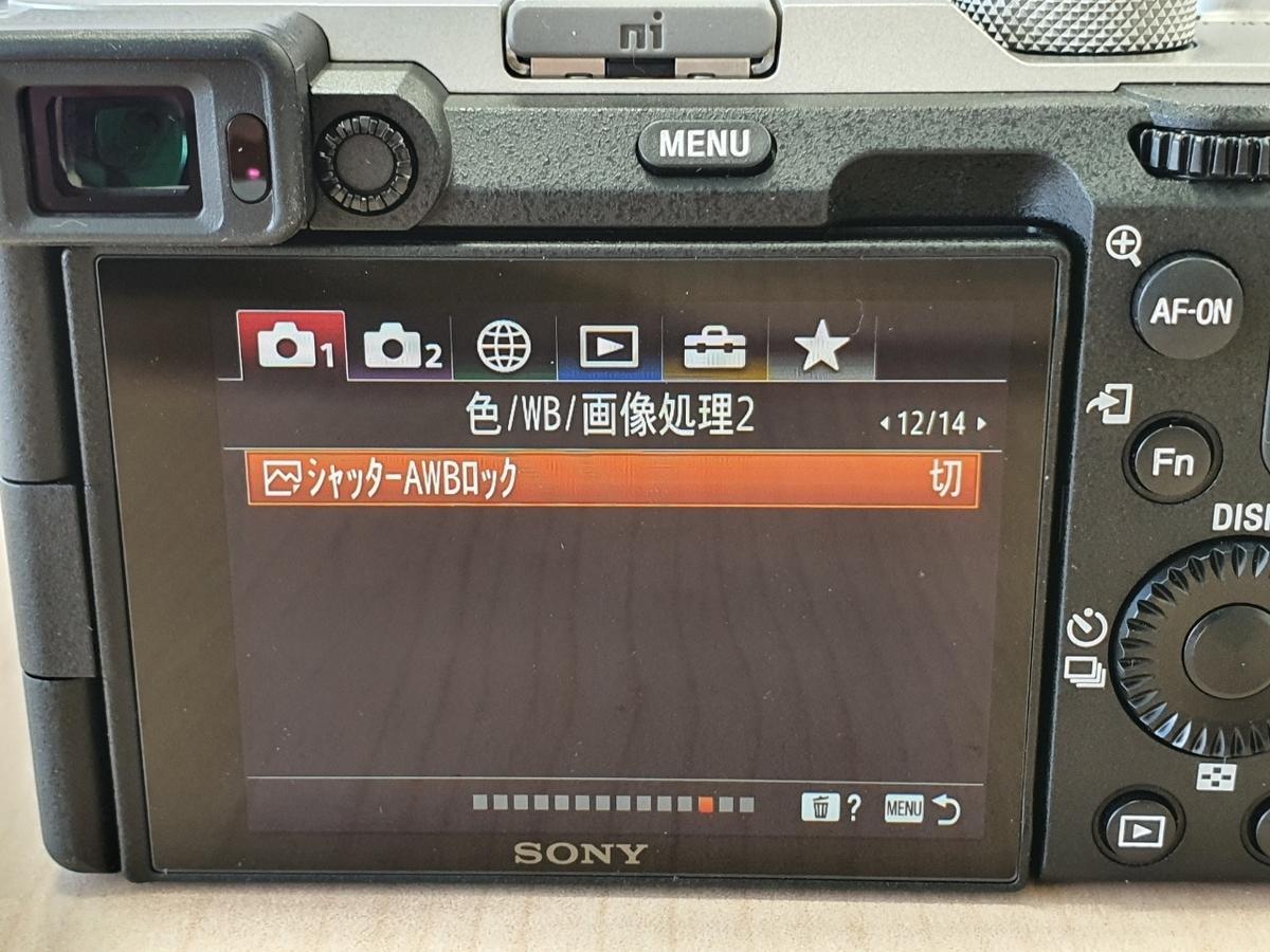 f:id:itokoichi:20201024170034j:plain