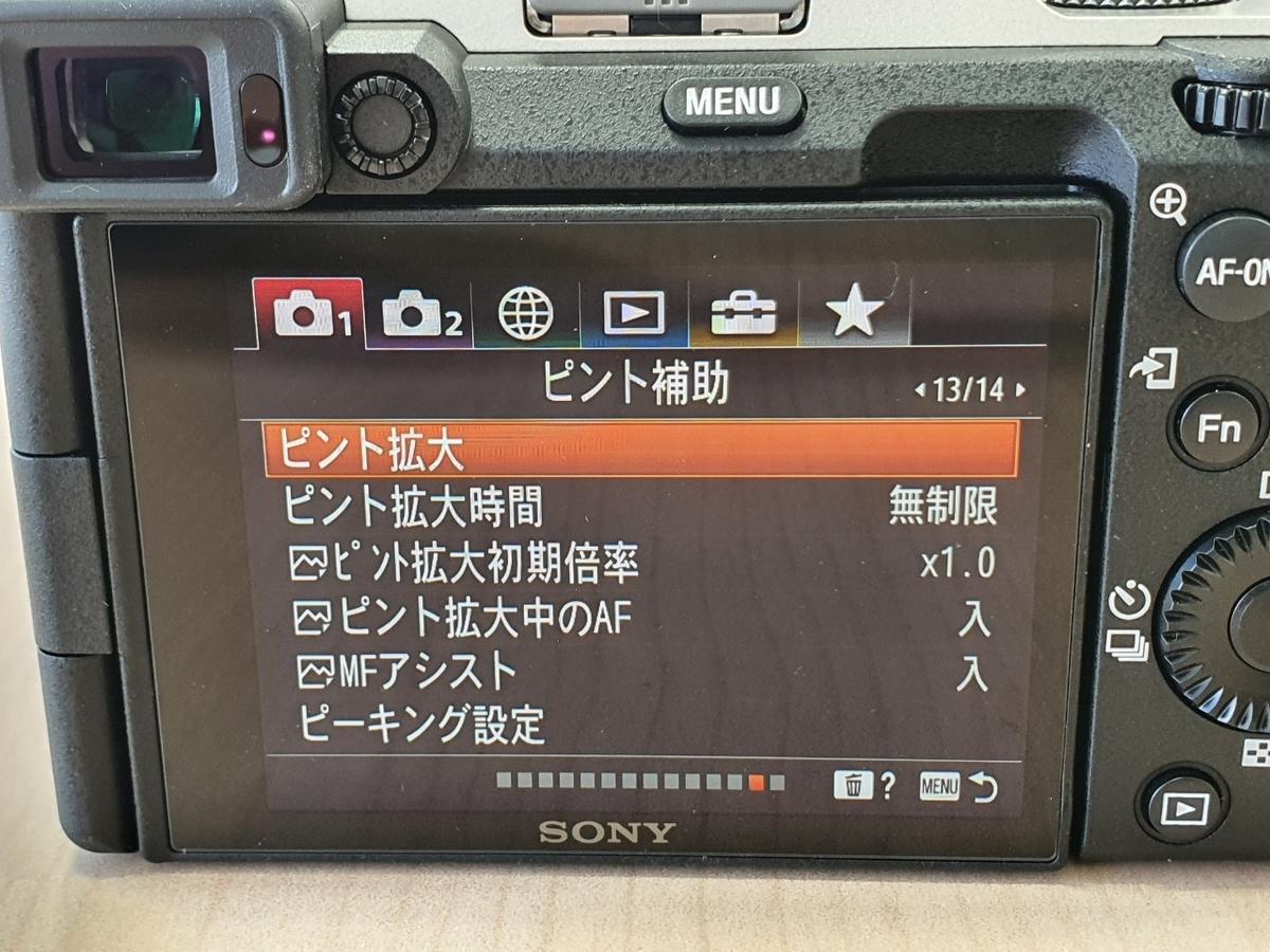 f:id:itokoichi:20201024170048j:plain