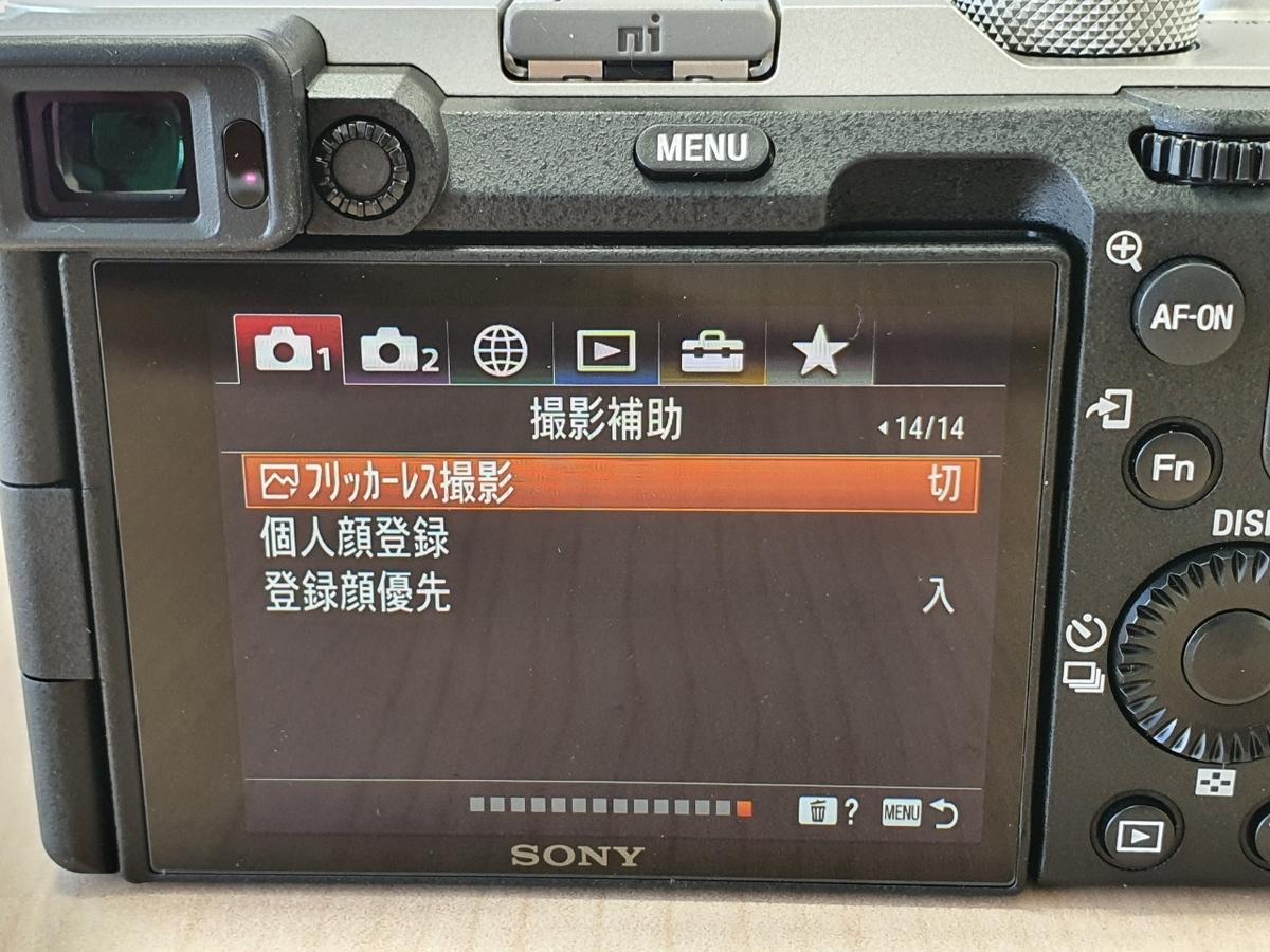 f:id:itokoichi:20201024170125j:plain
