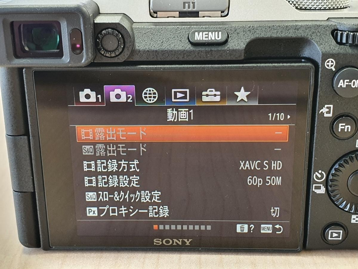f:id:itokoichi:20201024170310j:plain