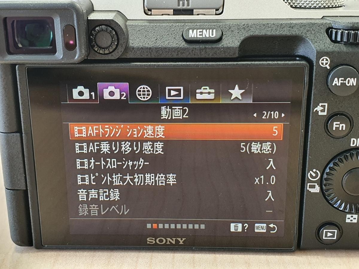 f:id:itokoichi:20201024170334j:plain