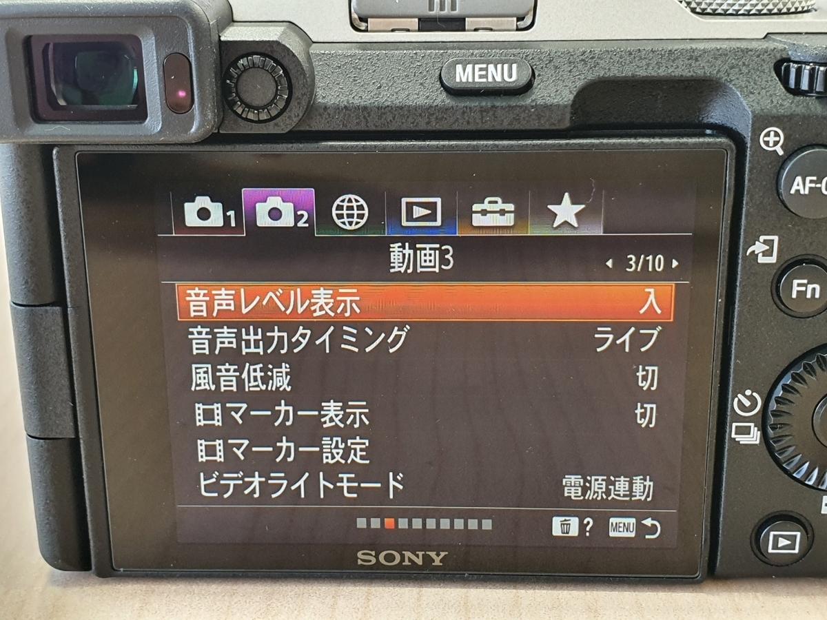 f:id:itokoichi:20201024170354j:plain
