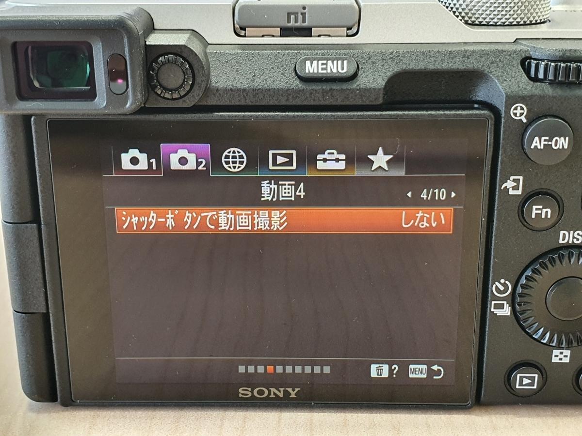f:id:itokoichi:20201024170409j:plain