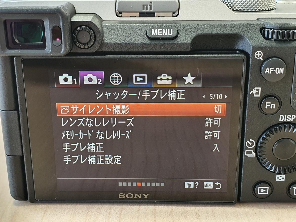 f:id:itokoichi:20201024170425j:plain