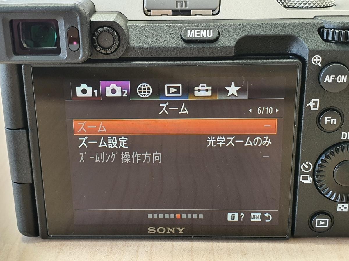 f:id:itokoichi:20201024170441j:plain