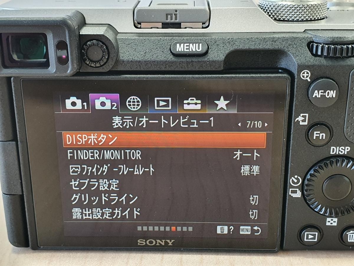 f:id:itokoichi:20201024170456j:plain