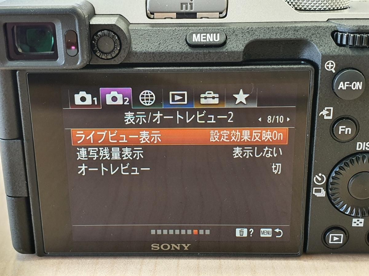 f:id:itokoichi:20201024170509j:plain