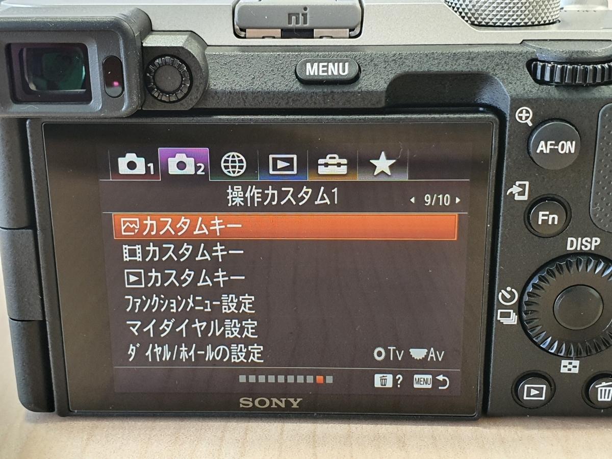 f:id:itokoichi:20201024170524j:plain