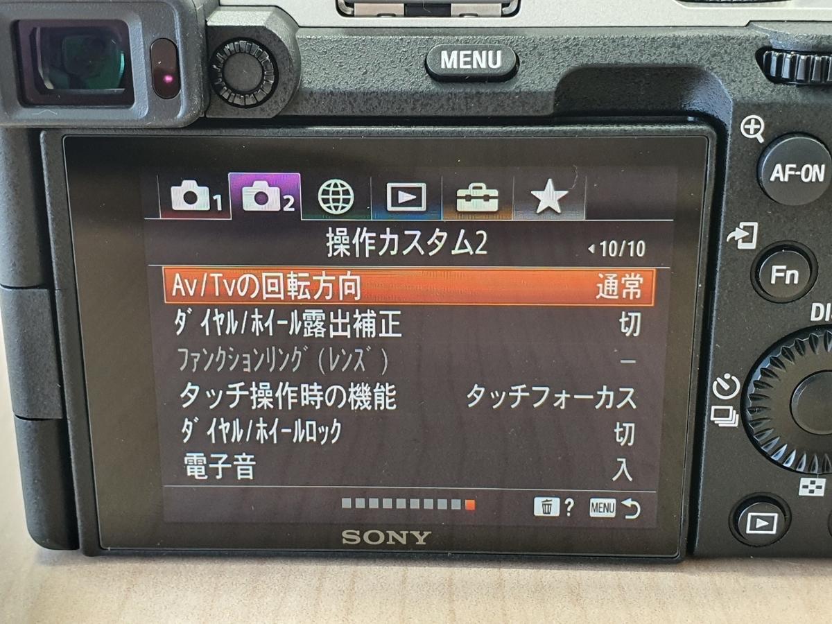 f:id:itokoichi:20201024170543j:plain