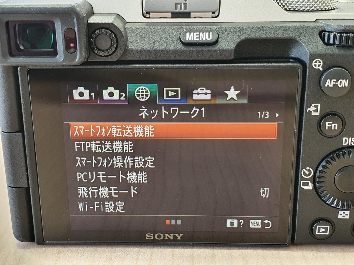 f:id:itokoichi:20201024170721j:plain