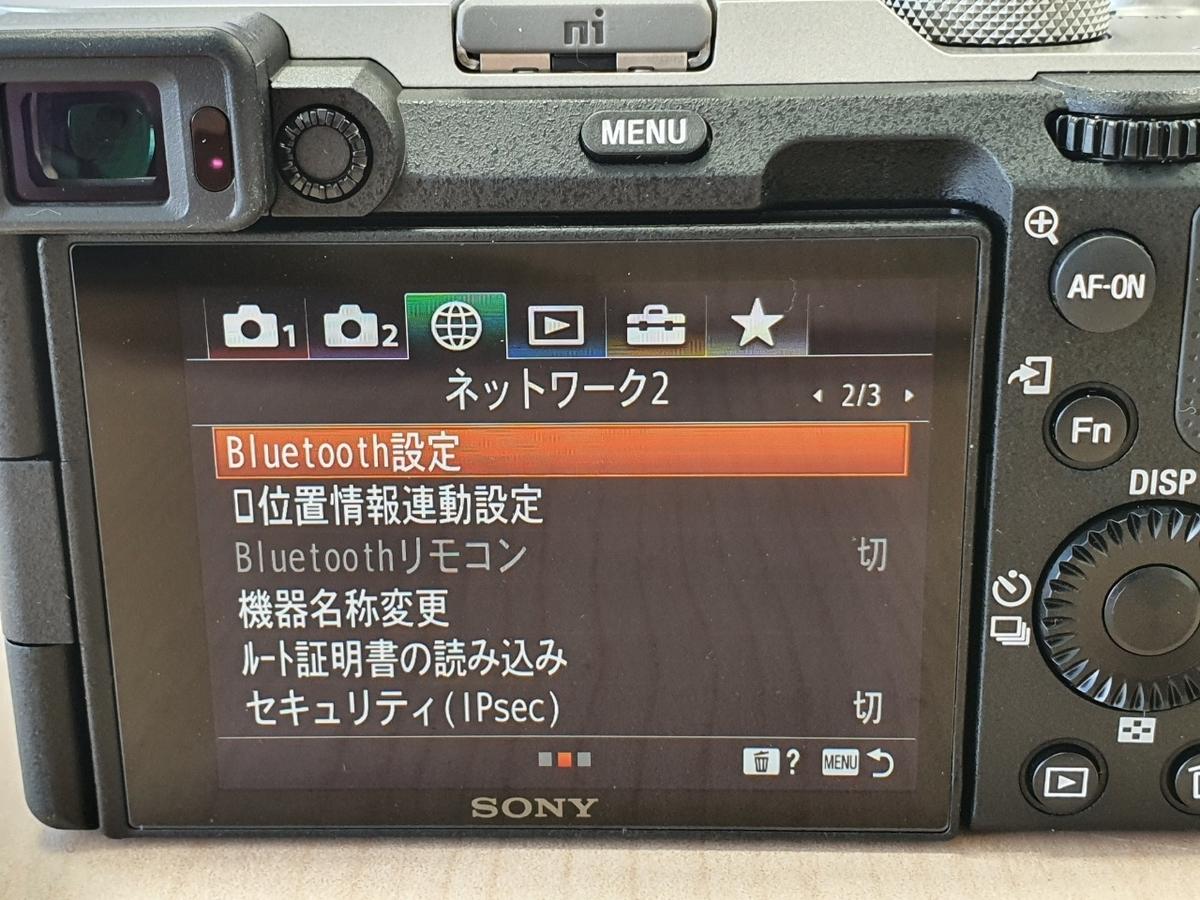 f:id:itokoichi:20201024170911j:plain