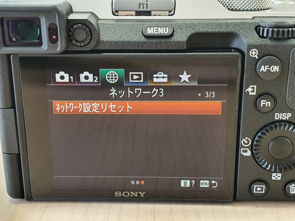 f:id:itokoichi:20201024170941j:plain
