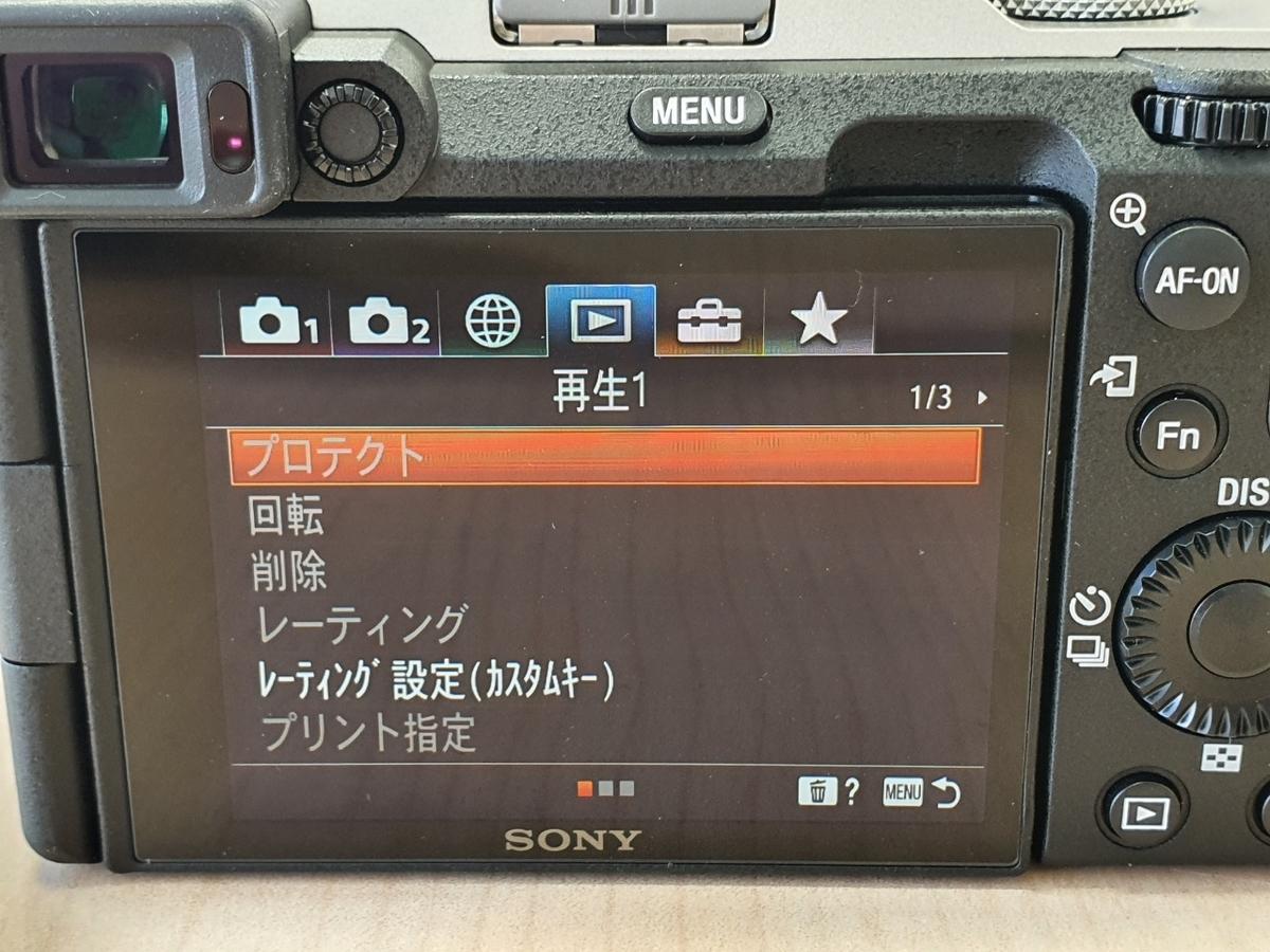 f:id:itokoichi:20201024171039j:plain