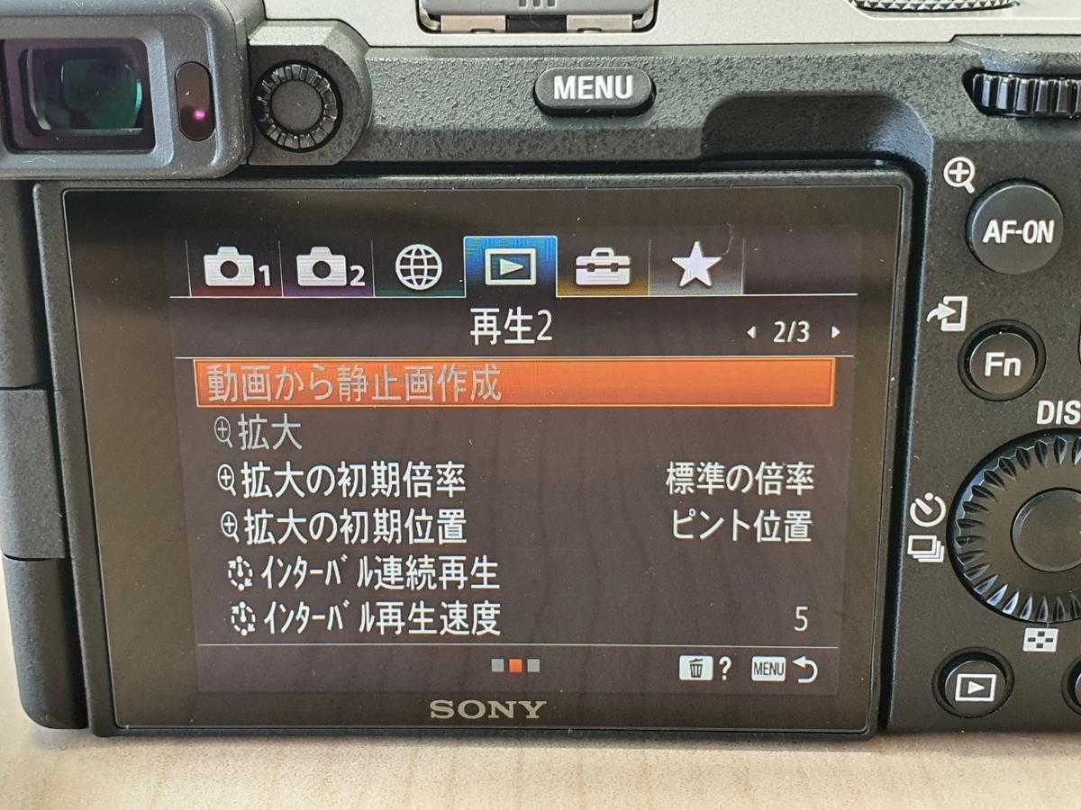 f:id:itokoichi:20201024171104j:plain
