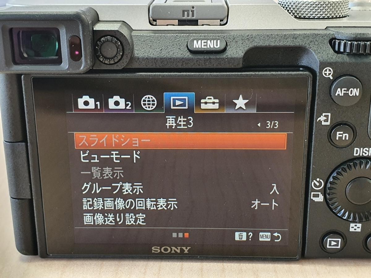 f:id:itokoichi:20201024171116j:plain