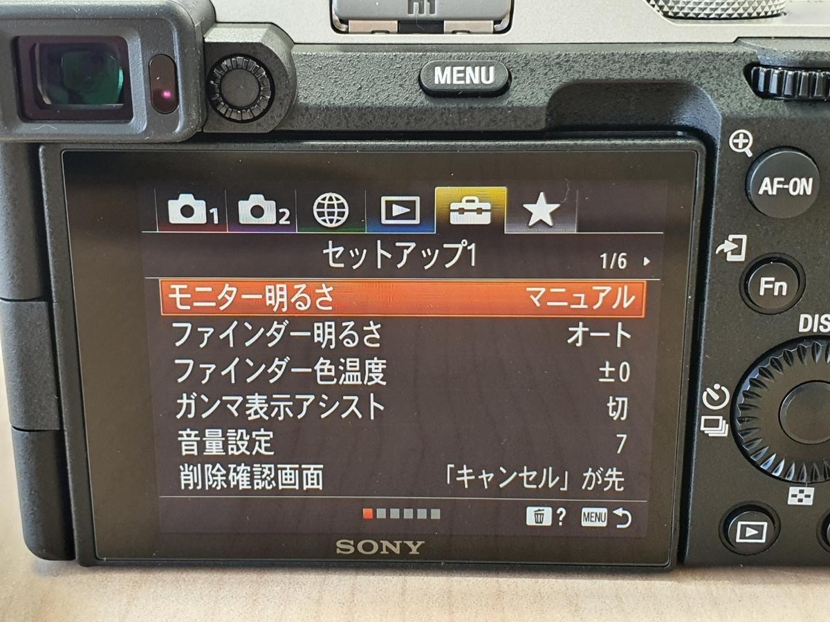 f:id:itokoichi:20201024171159j:plain