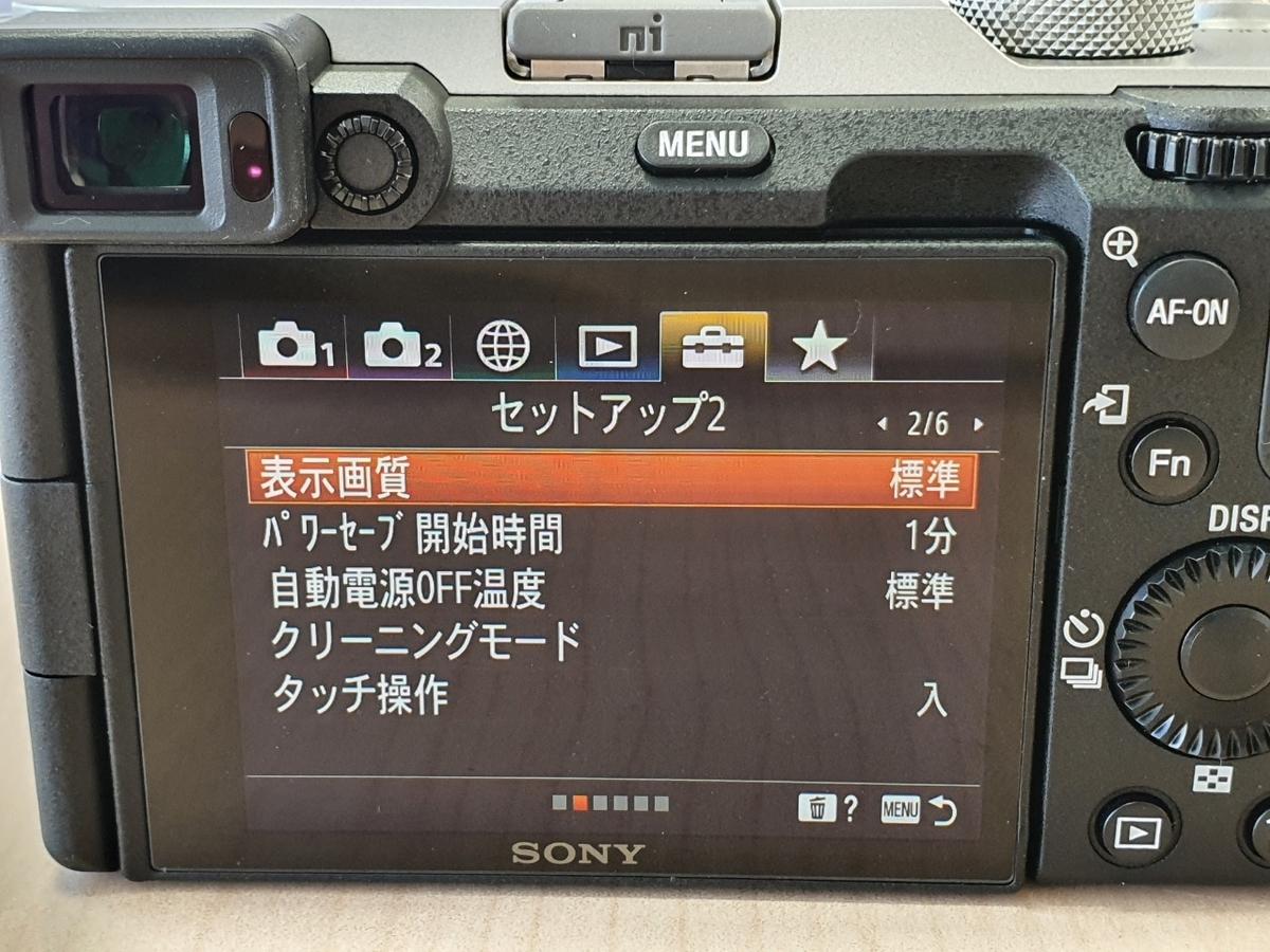 f:id:itokoichi:20201024171239j:plain