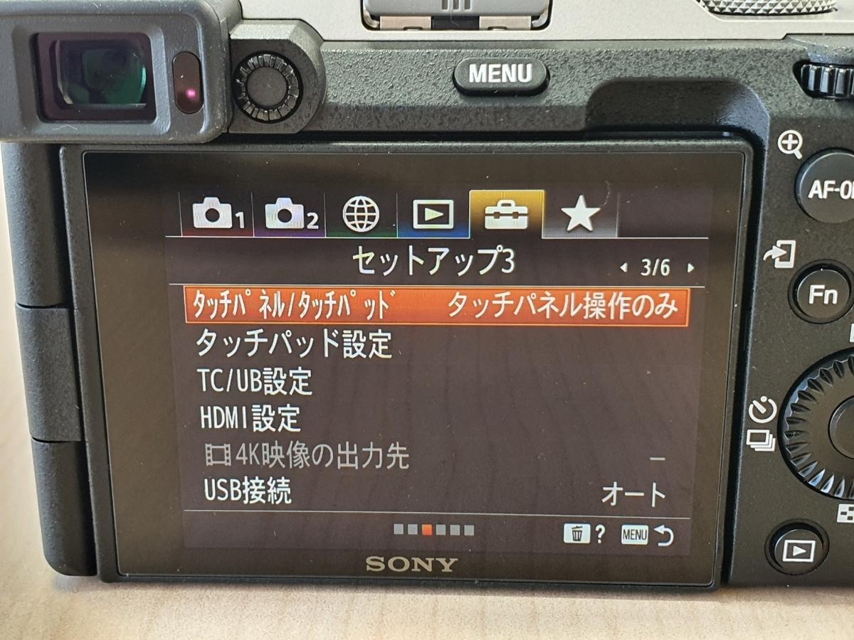 f:id:itokoichi:20201024171252j:plain