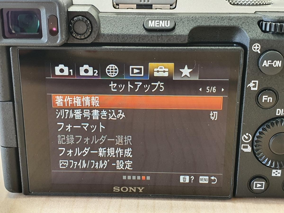 f:id:itokoichi:20201024171412j:plain