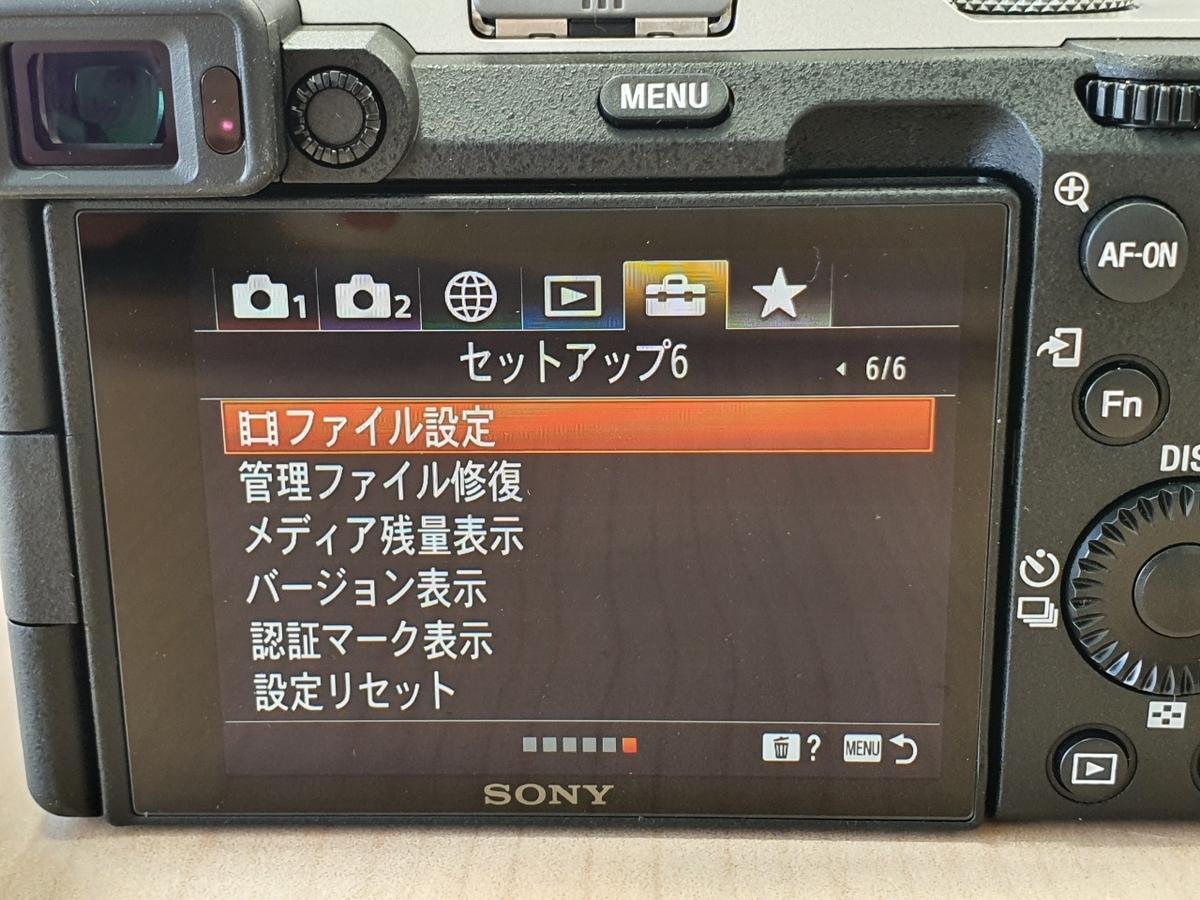 f:id:itokoichi:20201024171425j:plain