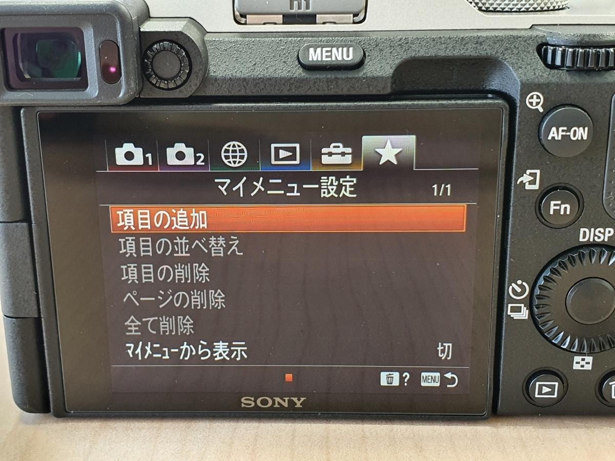 f:id:itokoichi:20201024171443j:plain