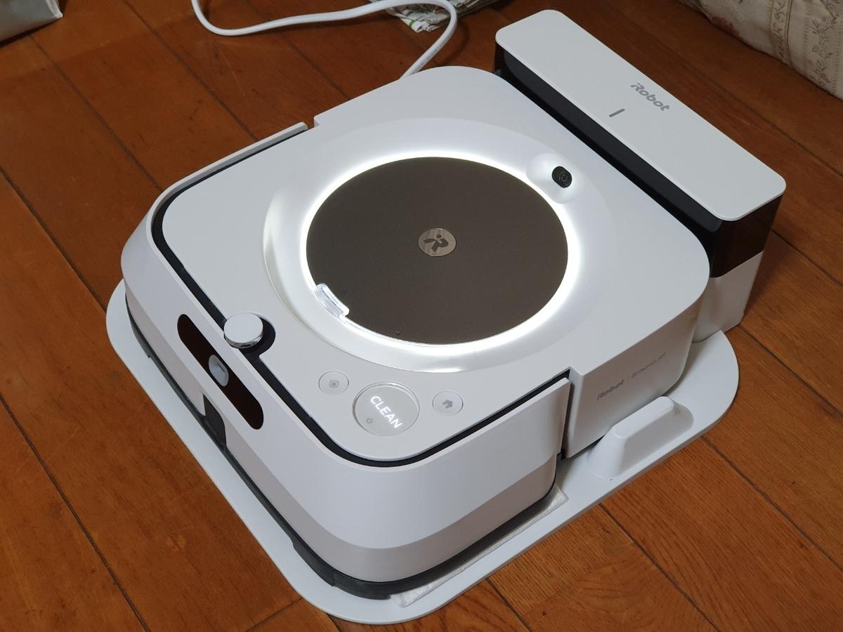 f:id:itokoichi:20201030210034j:plain
