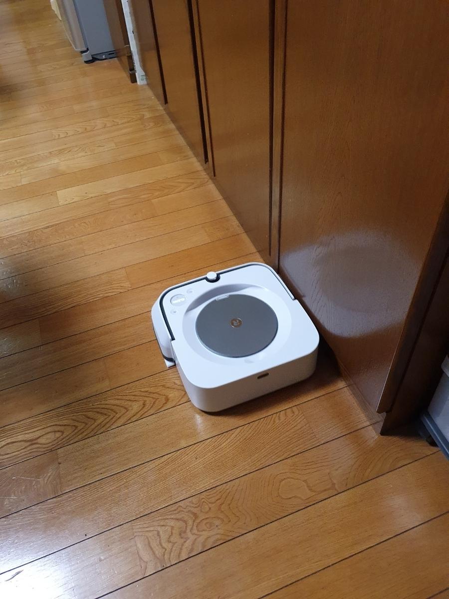 f:id:itokoichi:20201030210446j:plain