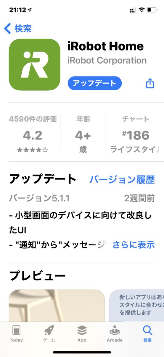 f:id:itokoichi:20201030211633p:plain