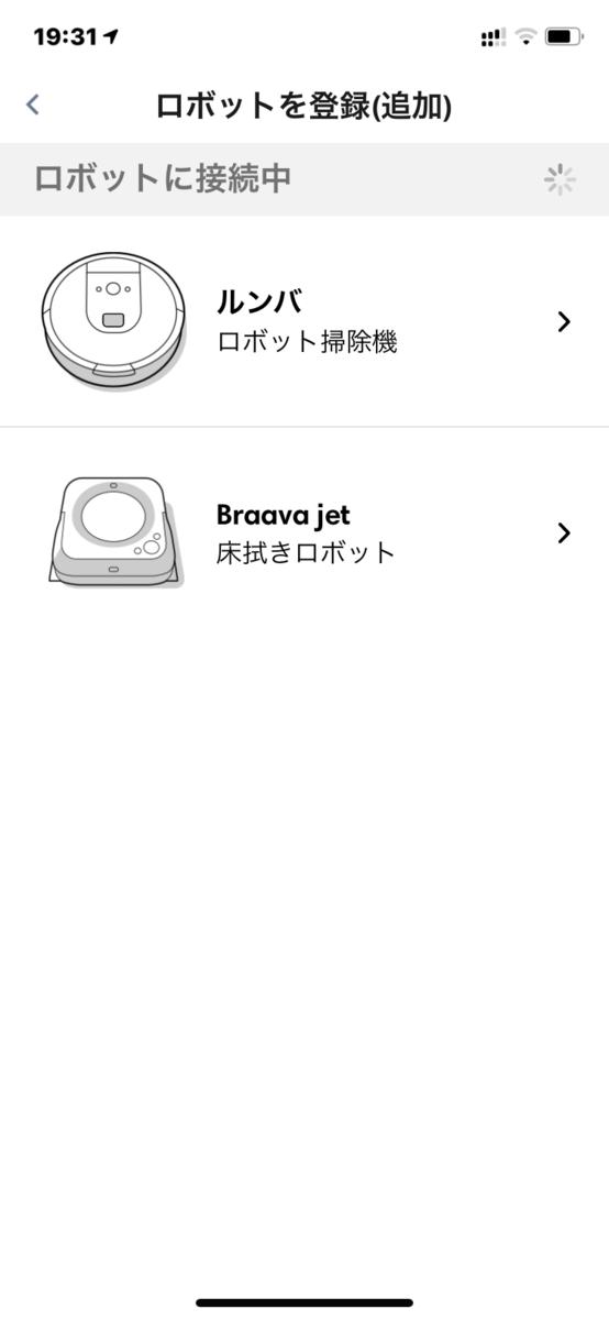 f:id:itokoichi:20201030211853p:plain