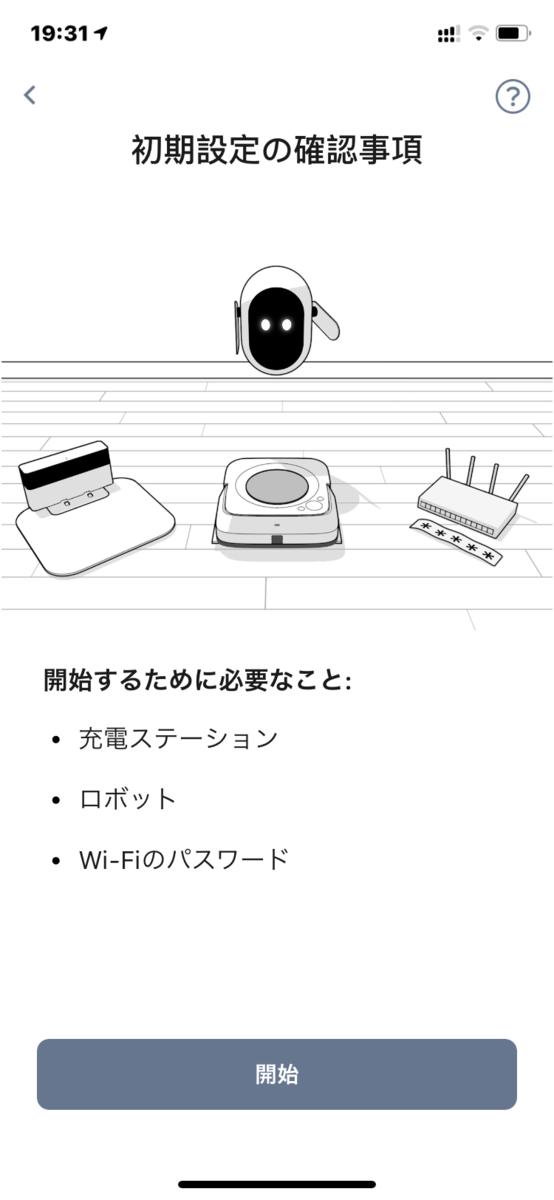 f:id:itokoichi:20201030211916p:plain