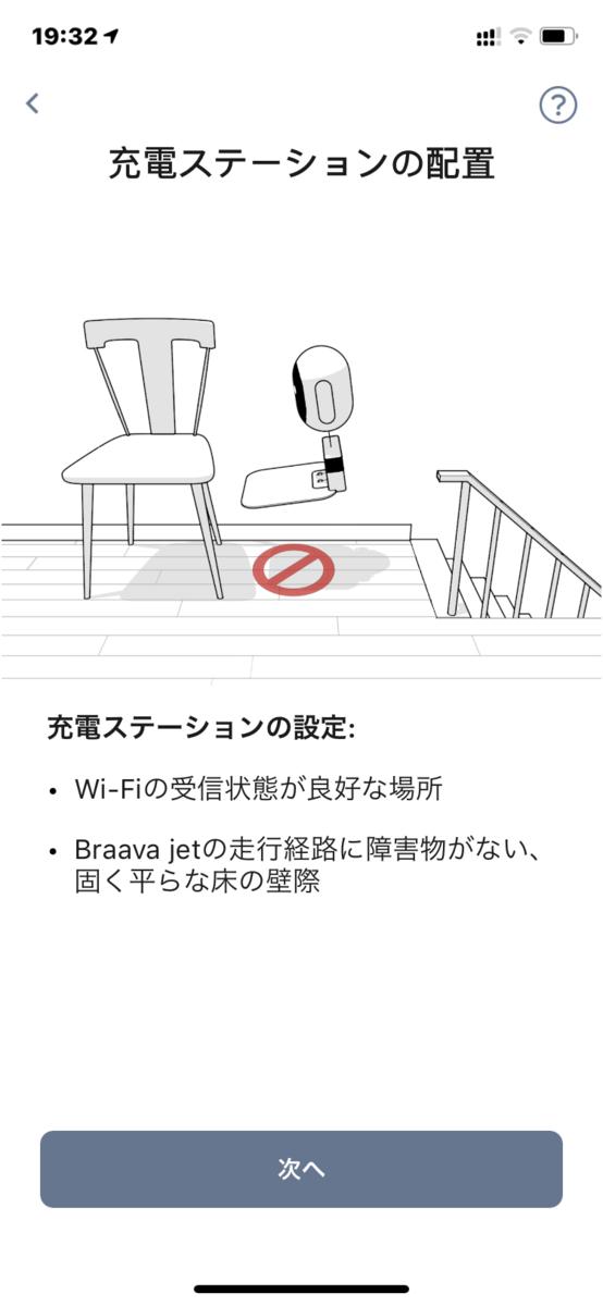 f:id:itokoichi:20201030211936p:plain