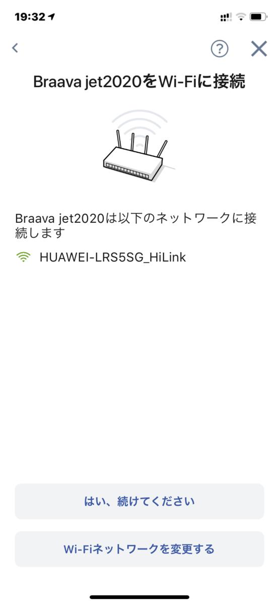 f:id:itokoichi:20201030212001p:plain