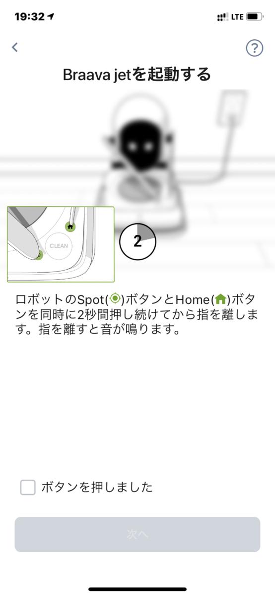 f:id:itokoichi:20201030212027p:plain