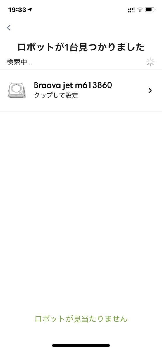 f:id:itokoichi:20201030212050p:plain