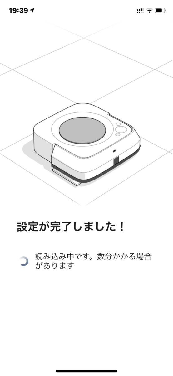 f:id:itokoichi:20201030212112p:plain