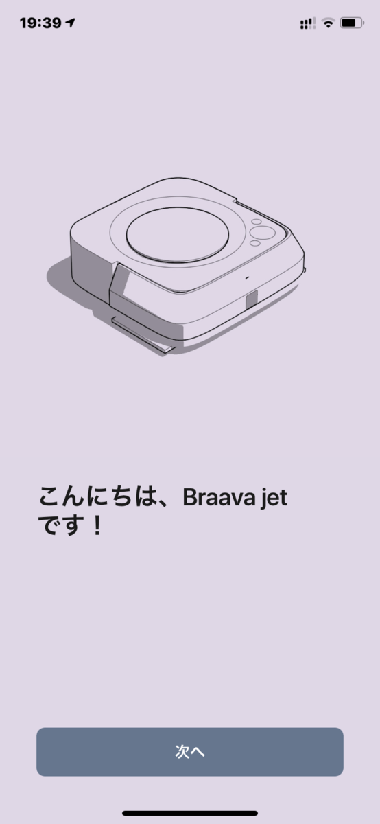 f:id:itokoichi:20201030212135p:plain