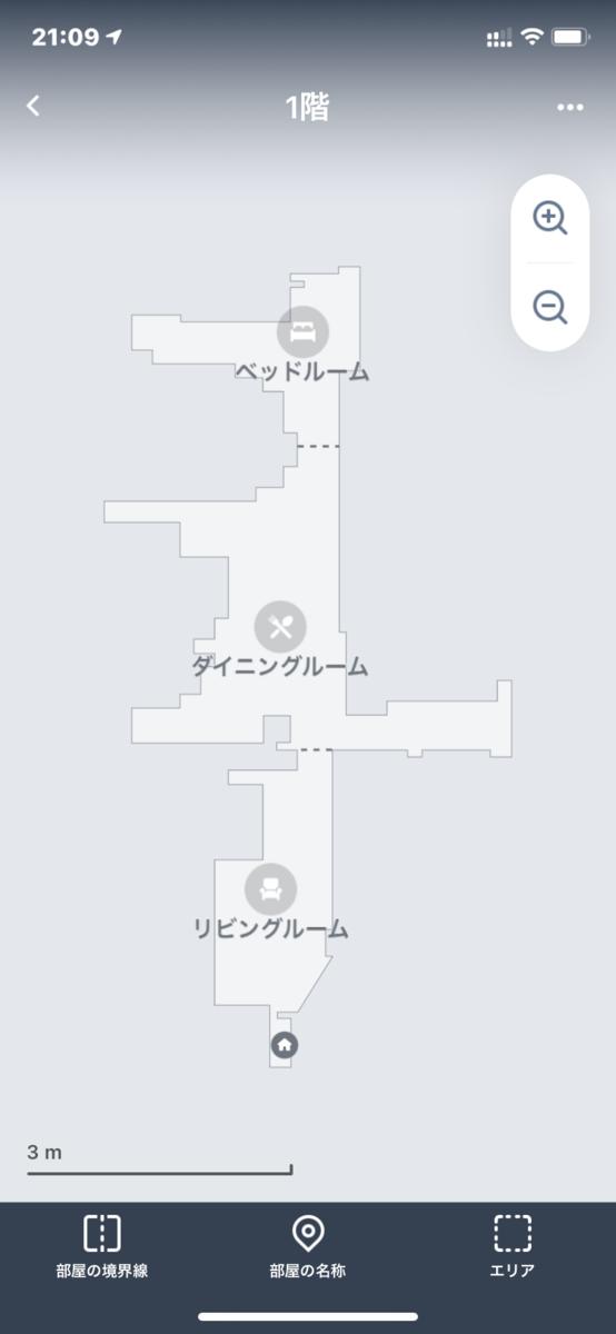 f:id:itokoichi:20201030212305p:plain