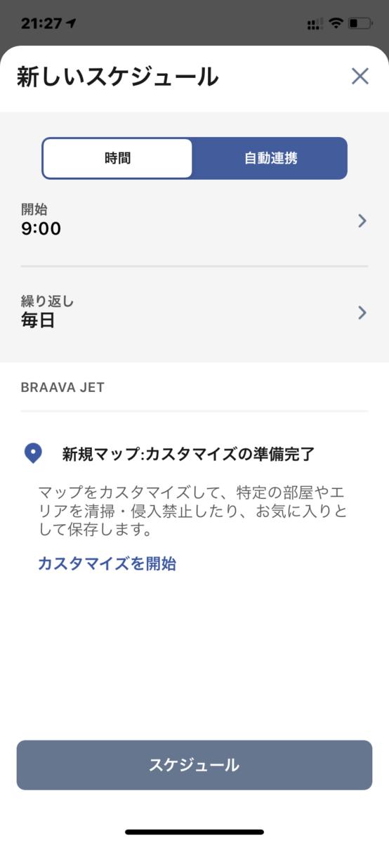 f:id:itokoichi:20201030213447p:plain