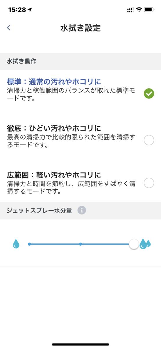 f:id:itokoichi:20201031154546p:plain